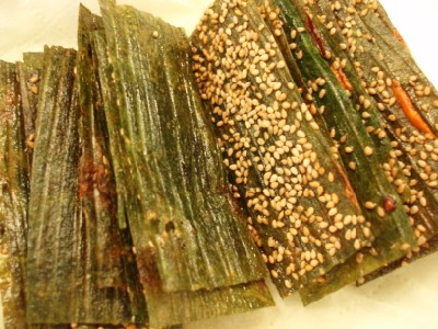 Kaipen Lao River Weed Laocook