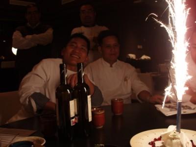 Kuchi Birthday