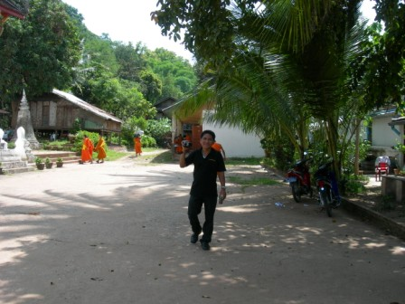 Kuchi Wat