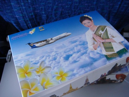 Lao Airlines Meal Box