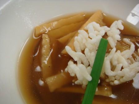 Bamboo Mushroom Soup