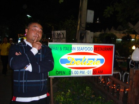 bangkok Food Suan Lum Laocook