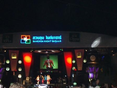 Night Bazaar Bangkok Laocook